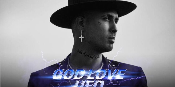 "Homero Gallardo presenta ""GOD LOVE UFO"""
